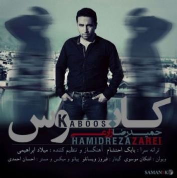 Hamid Reza Zarei - Kaboos