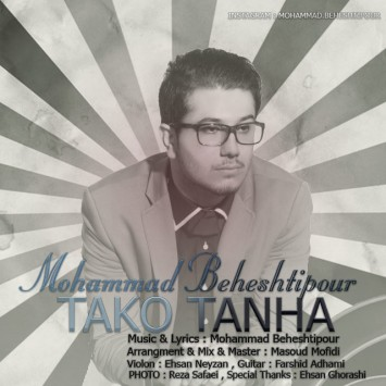 Mohammad Beheshtipour - Tako Tanha