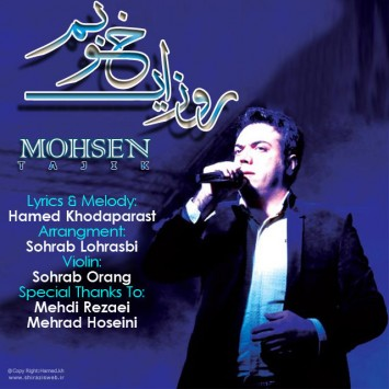 (sakhamusic.ir)30Mohsen Tajik Roozaye Khoobamsakhamusic.ir 355x355 - دانلود آهنگ روزای خوبم از محسن تاجیک با لینک مستقیم