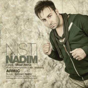 (sakhamusic.ir)30Nadim Nistysakhamusic.ir 355x355 - دانلود آهنگ نیستی از ندیم با لینک مستقیم