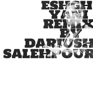 دانلود ریمیکس عشق یعنی از فریدون با لینک مستقیم (sakhamusic.ir)31Fereydoun Eshgh Yanisakhamusic.ir 355x355