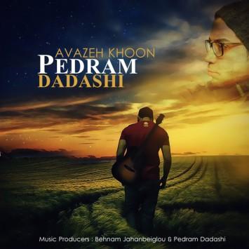 (sakhamusic.ir)31Pedram Dadashi Avazeh Khoonsakhamusic.ir 355x355 - دانلود آهنگ آوازه خون از پدرام داداشی با لینک مستقیم