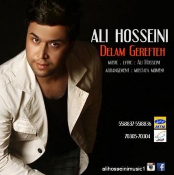 Ali Hosseini - Delam Gerefteh
