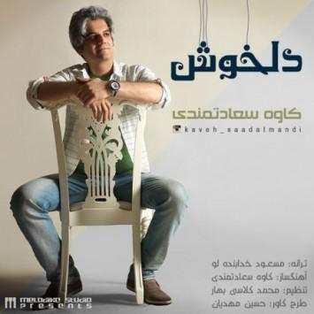 Kaveh Saadatmandi - Delkhosh