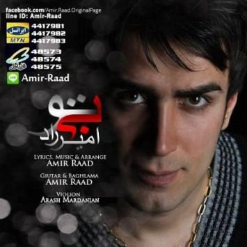 Amir Raad - Bi To