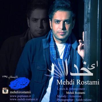 Mehdi Rostami - Ey Khoda