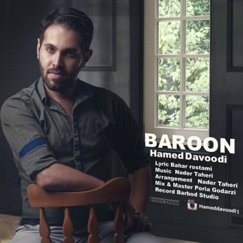 Hamed Davoodi - Baroon