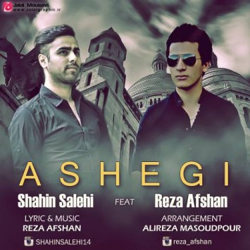 Shahin Salehi And Reza Afshan - Asheghi