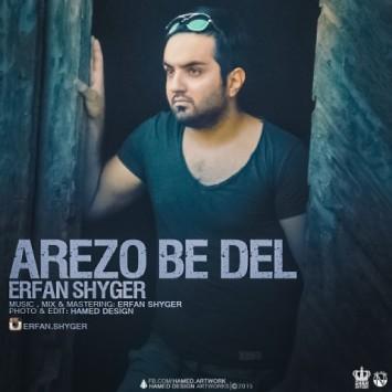 Erfan Shyger - Arezo B Del