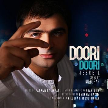 Jebreil - Doori Doori