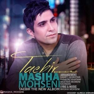 (sakhamusic.ir)13Masiha-Mohseni-Taebirsakhamusic.ir