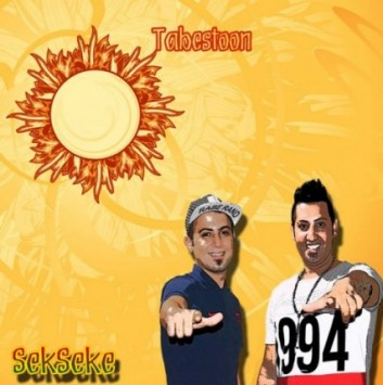 Sekseke Band Ft Samyeh - Tabestoon