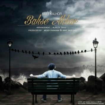 دانلود آهنگ بحث آخر از امیر کلهر با لینک مستقیم (sakhamusic.ir)14Amir Kalhor Bahse Akharsakhamusic.ir 355x355