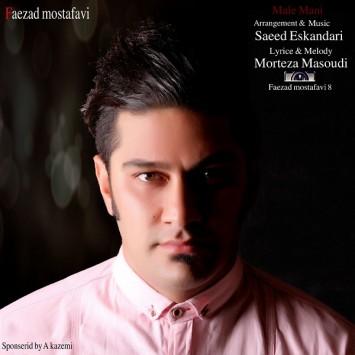 Farzad Mostafavi - Mal Mani