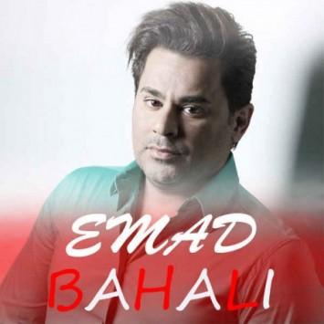 Emad - Bahali