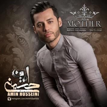 Amin Hosseini - Madar