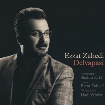 دانلود آهنگ دلواپسی از عزت زاهدی با لینک مستقیم (sakhamusic.ir)17Ezzat Zahedi Delvapasisakhamusic.ir 355x355