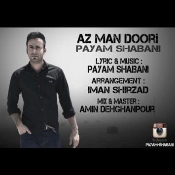 دانلود آهنگ از من دوری از پیام شعبانی با لینک مستقیم (sakhamusic.ir)17Payam Shabani Az Man Doorisakhamusic.ir 355x355