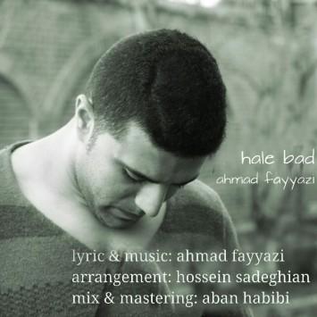 دانلود آهنگ حال بد از احمد فیاضی با لینک مستقیم (sakhamusic.ir)18Ahmad Fayyazi Hale Badsakhamusic.ir 355x355