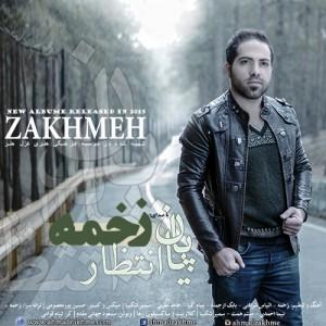 (sakhamusic.ir)18Ahmad-Zakhmeh-Payane-Entezarsakhamusic.ir