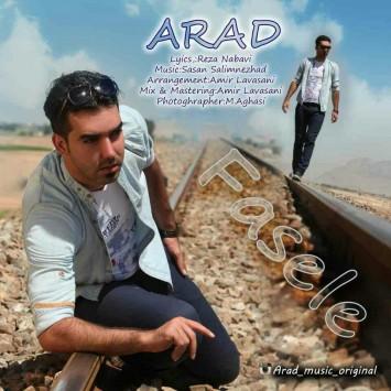 Arad - Fasele