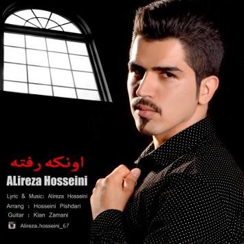 Alireza Hosseini - Onke Rafte
