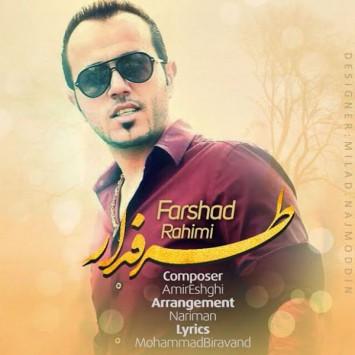 Farshad Rahimi - Tarafdar