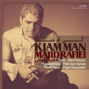 دانلود آهنگ کی ام من از مجید رفیعی با لینک مستقیم (sakhamusic.ir)19Majid Rafee Kiam Mansakhamusic.ir 355x355