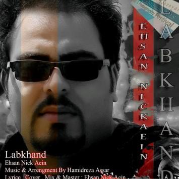 (sakhamusic.ir)20Ehsan Nickaein   Labkhand.mp3sakhamusic.ir 355x355 - دانلود آهنگ لبخند از احسان نیک آیین با لینک مستقیم