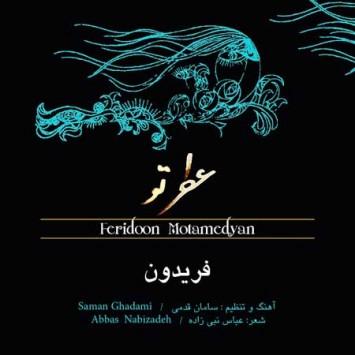 Fereydoun Motamedian - Atre To