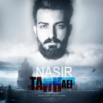 دانلود آهنگ تنهایی از نصیر با لینک مستقیم (sakhamusic.ir)20Nasir Tanhaeisakhamusic.ir 355x355