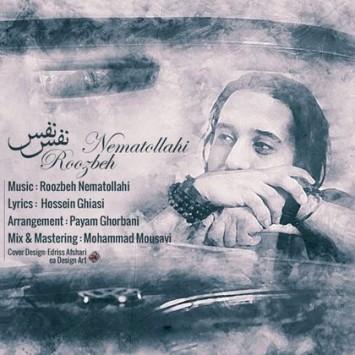 Roozbeh Nematollahi - Nafas Nafas
