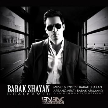 (sakhamusic.ir)22Babak Shayan   Ghalbame.mp3sakhamusic.ir 355x355 - دانلود آهنگ قلبمه از بابک شایان با لینک مستقیم