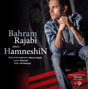 (sakhamusic.ir)22Bahram Rajabi Hamneshinsakhamusic.ir 298x300 - دانلود آهنگ قرار از بهرام رجبی با لینک مستقیم