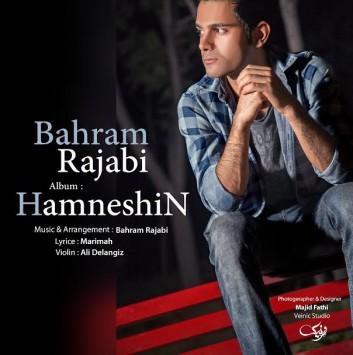 Bahram Rajabi - Hamneshin