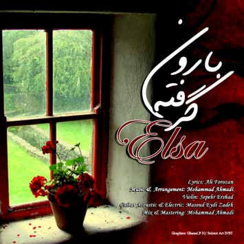 (sakhamusic.ir)22Elsa   Baroon Gerefteh.mp3sakhamusic.ir 355x355 - دانلود آهنگ بارون گرفته از السا با لینک مستقیم