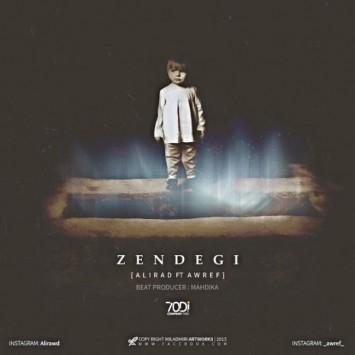 (sakhamusic.ir)24Alirad   Zendegi.mp3sakhamusic.ir 355x355 - دانلود آهنگ زندگی از علی راد با لینک مستقیم