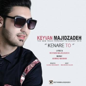 (sakhamusic.ir)24Keyvan Majidzadeh   Kenare To.mp3sakhamusic.ir 355x355 - دانلود آهنگ کنار تو از کیوان مجیدزاده با لینک مستقیم