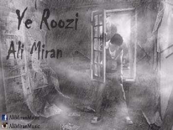 (sakhamusic.ir)27 Ali Miran   Ye Roozi.mp3sakhamusic.ir 355x266 - دانلود آهنگ یه روزی از علی میران با لینک مستقیم
