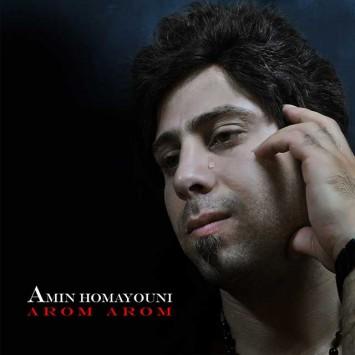 دانلود آهنگ آروم آروم از امین همایونی با لینک مستقیم (sakhamusic.ir)27Amin Homayouni Arom Aromsakhamusic.ir 355x355