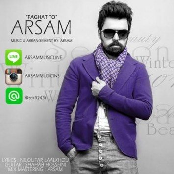 Arsam-Faghat-To