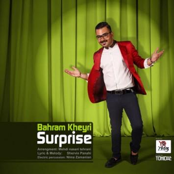 دانلود آهنگ سورپرایز از بهرام خیری با لینک مستقیم (sakhamusic.ir)27Bahram Kheyri Surprisesakhamusic.ir 355x355