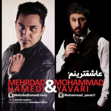 (sakhamusic.ir)27Mehrdad Hamedi Ft Mohammad Yavari Asheghtarinam 2sakhamusic.ir 355x355 - دانلود آهنگ عاشقترینم 2 از محمد یاوری و مهرداد حامدی با لینک مستقیم