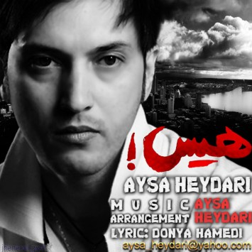 Download New Song By Aysa Heydari Called Hiss