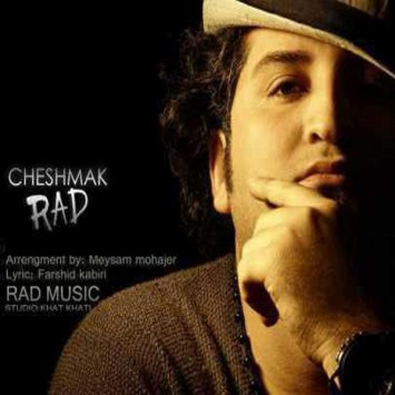 Download New Song By Farshid Kabiri Rad Called Cheshmak