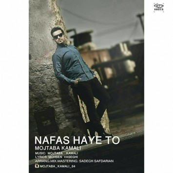 Download New Song By Mojtaba Kamali Called Nafashaye To