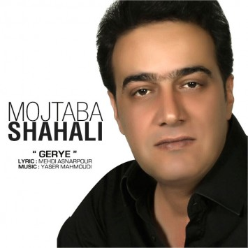 Download New Song By Mojtaba Shahali Called Geryeh