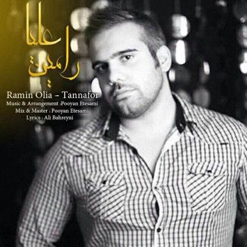 Download New Song By Ramin Olia Called Tanafor