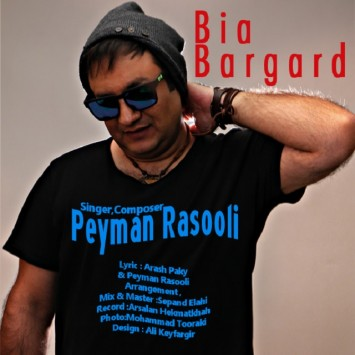 (sakhamusic.ir)30 Peyman Rasooli   Bia Bargard.mp3sakhamusic.ir 355x355 - دانلود آهنگ بیا برگرد از پیمان رسولی با لینک مستقیم