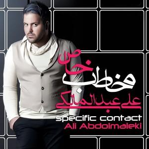 (sakhamusic.ir)3Ali-Abdolmaleki-Specific-Contactsakhamusic.ir